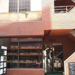 ロス・バルバドス - この右側の廊下の奥にあります。