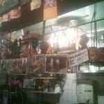 ロス・バルバドス - カウンターの上です。写りが悪くてすみません。