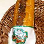 マロンド - わさビーフコロッケパン(¥194)。わさビーフの製造元・山芳製菓は千葉県の会社であり、このコラボが実現