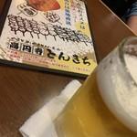 炭火焼鳥 とんきち -