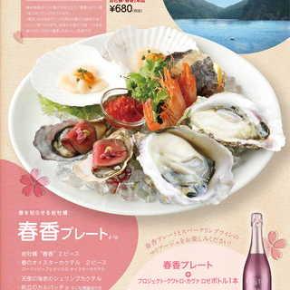 【3/5~3/20ご予約限定】春の岩牡蠣「春香」解禁fair