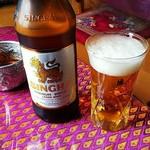 メークマイ - シンハービール