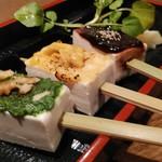 旬の味 絹や - 豆腐三色田楽