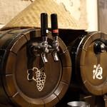 炉とマタギ - こっからワインとスパークリングが出てきます