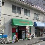 川崎餃子樓 - 外観です