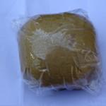 和菓子処 すゞき - 料理写真:黒糖まんじゅう