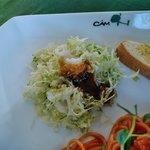 Kamuon - サラダ
