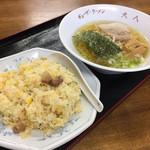 大八 - 料理写真:ラーメン+炒飯ランチセット ¥600(税込)