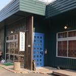 珈琲神社 - 入口