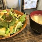 カフェ パティーナ - サラダ&みそ汁付き
