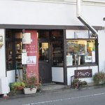 クラムボン - お店の外観