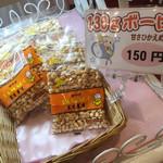 お菓子の城犬山 シンデレラレストラン - 料理写真: