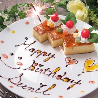 ★サプライズ★メッセージつき☆無料チーズケーキプレゼント