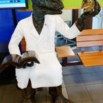 103126221 - 牡牛座様、恐竜です。
