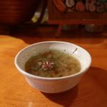隠れ家的BAR ain't no# - スープ