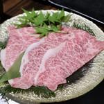 神戸牛と蟹割烹 宮坂 - 神戸ビーフのサーロインしゃぶしゃぶ