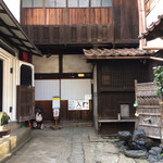 蔵喫茶 杏 - 入り口
