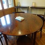 ピルグリム - 丸テーブル