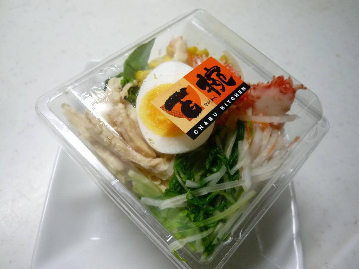 百椀 阪急宝塚店