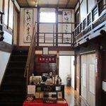 何日可庵 - 2階への階段