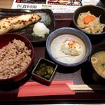 麹蔵 - 焼き魚の西京焼き定食