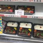お弁当激安コンビニ http//www.kikyouya.co.jp - 料理写真: