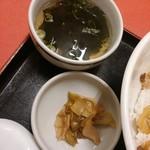 レストハウス・キング - わかめスープ、ザーサイ【2019.2】