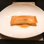 野嵯和 - ②カラスミと餅の春巻き