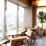 Sunny - 四季折々の京都の景色を眺めながら、ゆったりリラックス