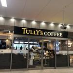 タリーズコーヒー - お店外観