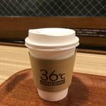 コーヒースタンド 36℃ - カフェオレ