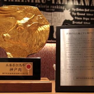 当店では本物の『神戸牛』もお愉しみいただけます。