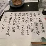 103167357 - お勧め日本酒