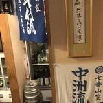 博多 一本〆 - 山笠の匂いがしますね〜^ ^