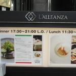 神田末広町 イタリアンレストラン ラレンツァ - 外の案内