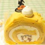フリュティエ・コム・シノワ - かぼちゃのロールケーキ