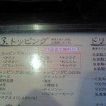 奥芝商店 札幌本店 -