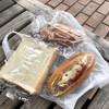富士食品 - 料理写真: