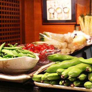 旬の野菜を使った、季節のお料理をお楽しみいただけます。