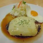 洋風食堂リベルタ - 料理写真:チーズハンバーグ