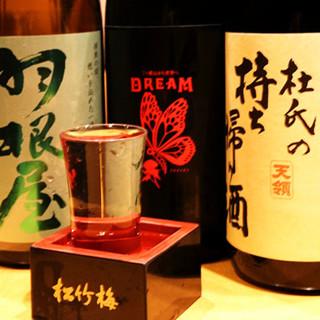 こだわりの日本酒など、豊富なドリンクをご用意。