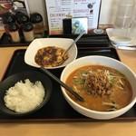 天使担々麺 - スペシャル(S)ランチセット