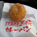めかりパーキングエリア売店(上り線) - 料理写真: