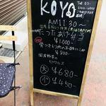 KOYO -