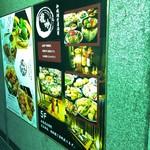 おしゃれ貸切個室&肉しか信じない 龍吟キッチン - この奥にエレベーターがあります。