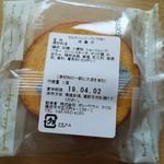 ポンパドウル - ミニクーヘン(パンプキン)145円