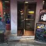 ジガーバー シルクロード - 店舗 入口