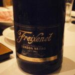 天香回味 - 最初の酒 スパークリング