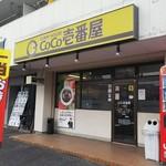 CoCo壱番屋 - 狭い地域に、ココイチが、何店舗もある。