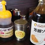 CoCo壱番屋 - 喫茶店を改装したような雰囲気
